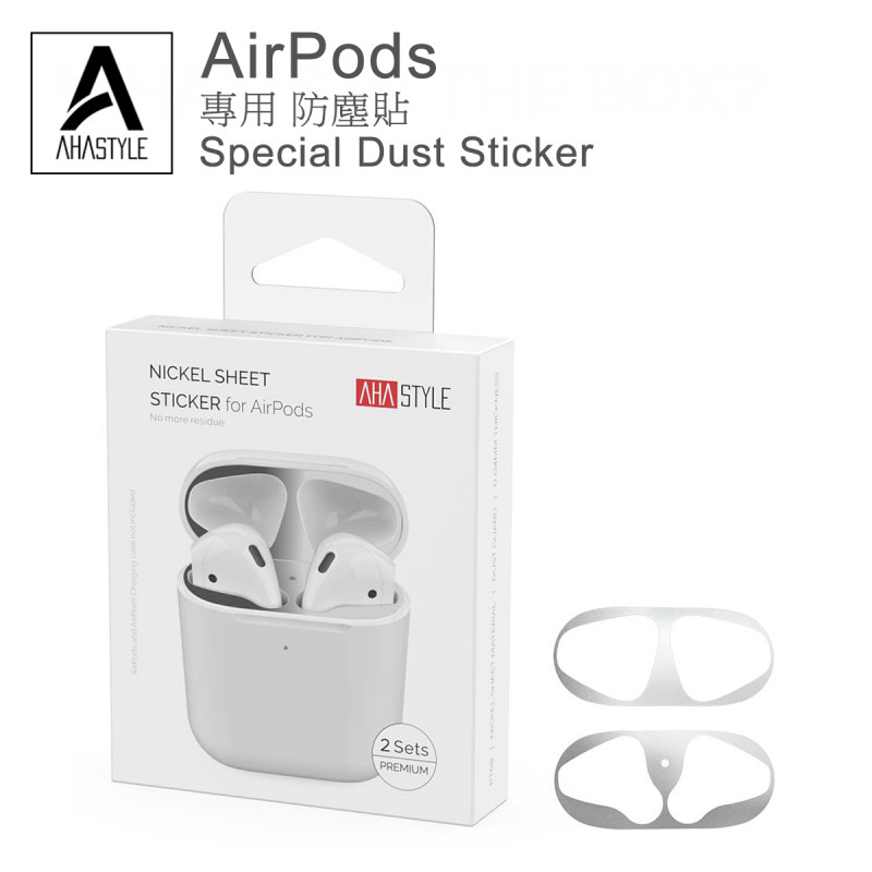 AhaStyle Nickel Sheet Sticker for Airpods 2.0 ( 2 Sets )